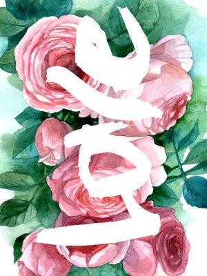 Placa Decorativa Love Floral